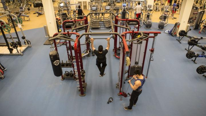 Fitness Centre - Level 2 (Seniors Only)